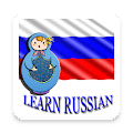 Russian language free and offline