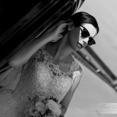 Wedding photographer Alex Grass (AlexGrass). Photo of 24.07.2017