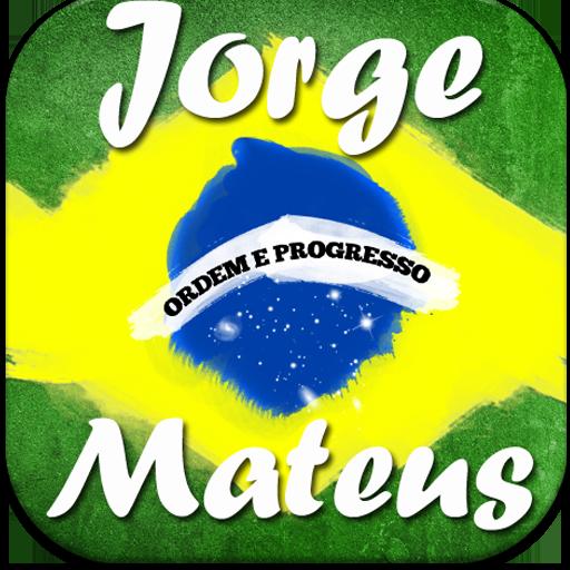 Jorge e Mateu vou voando 2016