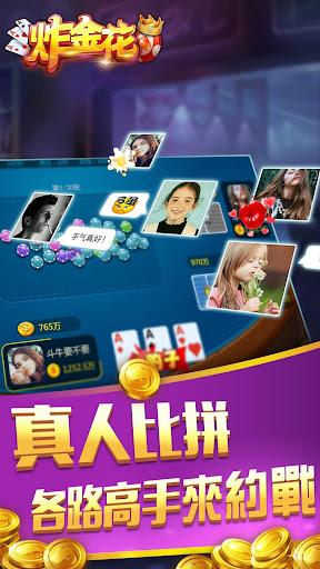u70b8u91d1u82b1 filehippodl screenshot 2