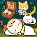 【おやすみ赤ちゃん・Sleeping Baby】赤ちゃんが泣き止む&寝かしつけるアプリ【無料】 - Androidアプリ