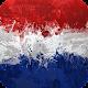 Netherlands Flag Wallpaper