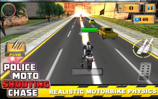 玩免費動作APP 下載警方摩托射击大通 app不用錢 硬是要APP
