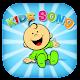 Download آهنگ های شاد کودکانه For PC Windows and Mac