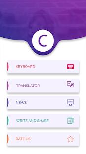 Croatian Keyboard - Croatian Translator - Croatian - náhled