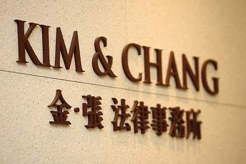 kim chang law firm yg mixnine