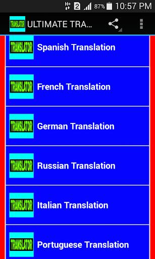 ULTIMATE TRANSLATOR