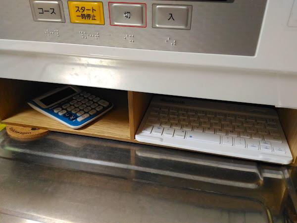 食洗機 設置 DIY