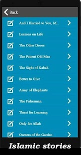 Library of Islam and Quran- screenshot thumbnail