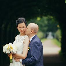 Wedding photographer Elizaveta Adamyan (LizaLove). Photo of 31.07.2016