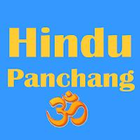 Hindi Calendar 2021 हिंदी कैलेंडर 2021