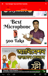 TecH Bangla Tips And Trick Tutorials - náhled