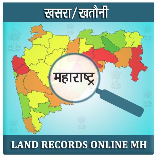 Land Records - Maharastra