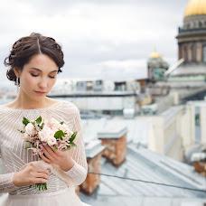 Wedding photographer Vera Shaldenkova (VeraShaldenkova). Photo of 07.10.2018