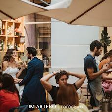 Wedding photographer Jm Artero (JmArtero). Photo of 22.05.2019