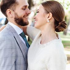 Huwelijksfotograaf Alina Danilova (Alina). Foto van 24.10.2018
