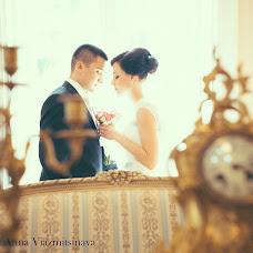 Wedding photographer Anna Vyazmitinova (Annaviaz). Photo of 30.05.2014