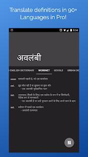 Look Up - A Pop Up Dictionary Screenshot