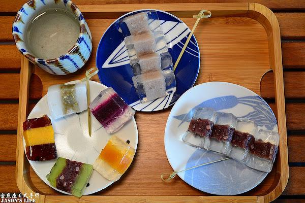 金魚屋日式手作