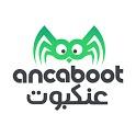 ancaboot - عنكبوت icon