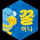 우리은행 위비멤버스 icon