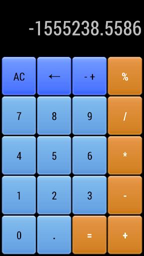 L-Calculator