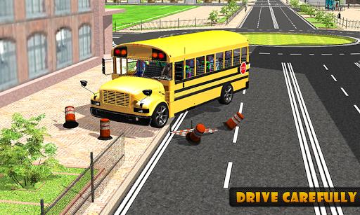 スクールバスの運転シミュレータ