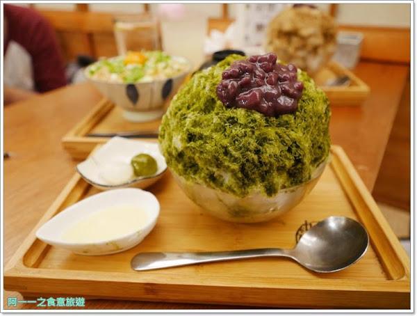 日式抹茶冰品,烤糰子,神遊日本 台北赤峰街美食 好想吃冰かき氷/日式蔬食~