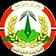 Download ثانوية بغداد الاعظمية For PC Windows and Mac