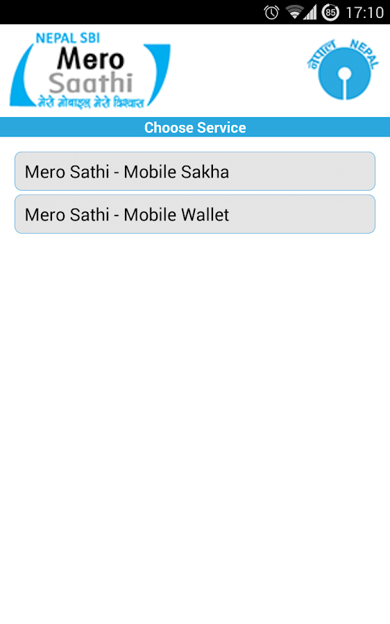 Nepal SBI Bank - Mero Saathi- screenshot