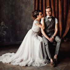 Fotografo di matrimoni Marta Kounen (Marta-mywed). Foto del 04.01.2018