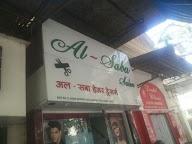 Al - Saba Salon photo 1