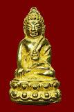 พระกริ่งรุ่นแรก รุ่นมงคลเศรษฐี เนื้อทองคำแท้96.5% หลวงปู่ขุน อนุตโร วัดใหม่ทองสว่าง (ก่อใน) ต.แสนสุข อ.วารินชำราบ จ.อุบล ราชธานี น้ำหนักองค์พระ 33.94 กรัม ตอกโค๊ต หมายเลข 8 ใต้ฐานอุ ดผงว่านจินดามณีและตะกรุดทองคำ พ.ศ.2556 เนื้อทองคำสร้างเพียง 9 องค์