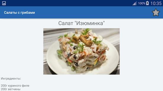 лепшыя рускія інтэрнэт-казіно