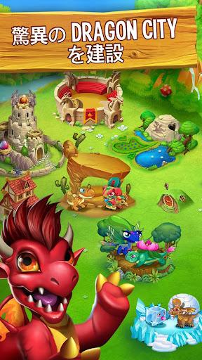 無料模拟Appのドラゴンシティ|記事Game