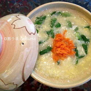 Japanese Soupy Rice Porridge For Colds & Unhappy Tummies