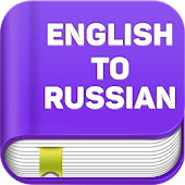 English To Russian Dictionary