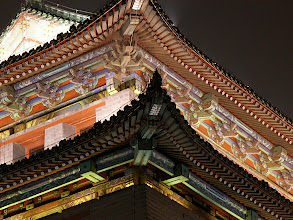 Photo: Detail of the corner of the upper roof on the South-East gate tower of the (mostly now demolished) Beijing city wall.