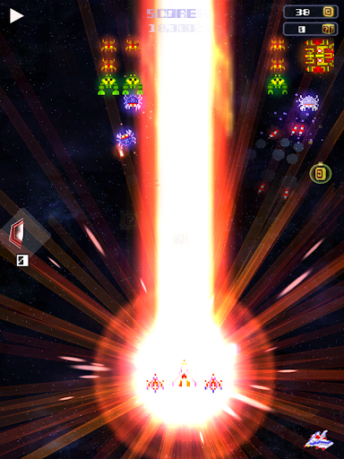 Galaxy bug screenshot 11