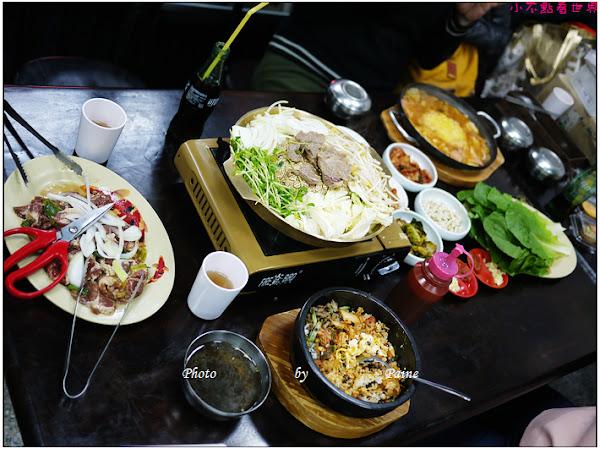 韓香閣韓式料理