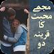 Mujhe Mohabbat Ka Qareena Do-Ushna Kausar Sardar for PC-Windows 7,8,10 and Mac