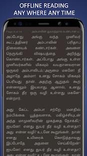 Mahabharatham in Tamil - náhled