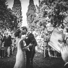 Wedding photographer Anthony Argentieri (argentierifotog). Photo of 08.02.2017