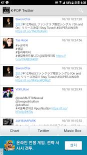 K-POP MUSIC - náhled