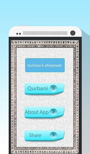 Qurbani k Ahkamaat