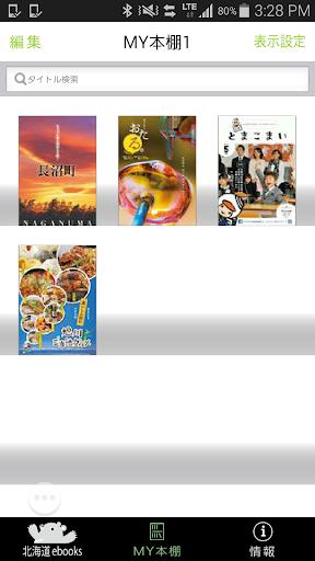 u5317u6d77u9053ebooks 1.0.0 Windows u7528 2
