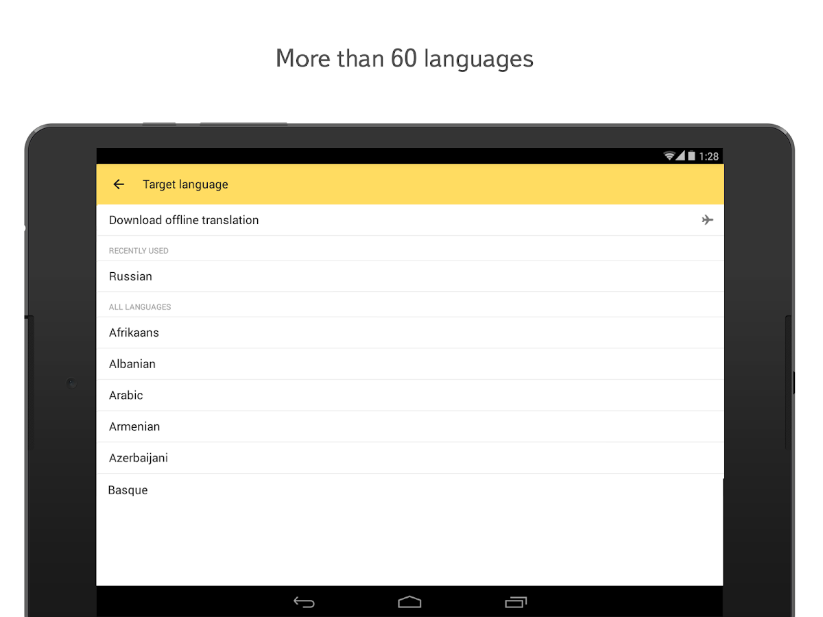 Yandex.Translate- screenshot