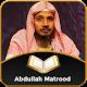 Abdullah Matrood Full Quran Offline Download for PC Windows 10/8/7