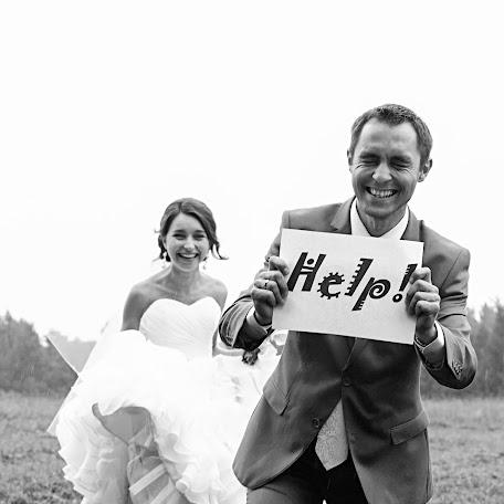 Wedding photographer Elena Strakhova (jelenastrahova). Photo of 19.12.2015