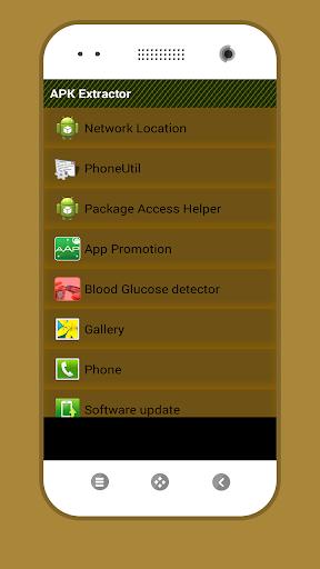 提取APK,S安装